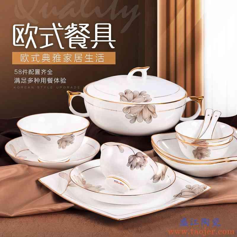 影享58头骨瓷餐具套装碗碟家用韩式送礼景德镇陶瓷碗盘碗筷组合JC
