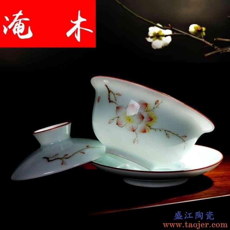 淹木景德镇粉彩手绘陶瓷盖碗 茶具茶杯 泡茶碗功夫茶具三才碗 敬