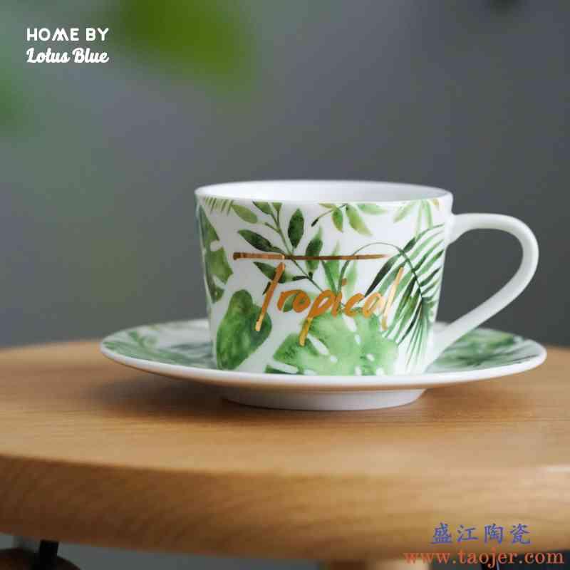巧慕LH龟背竹热带植物绿叶金边咖啡杯碟红茶杯高温陶瓷厚实清新