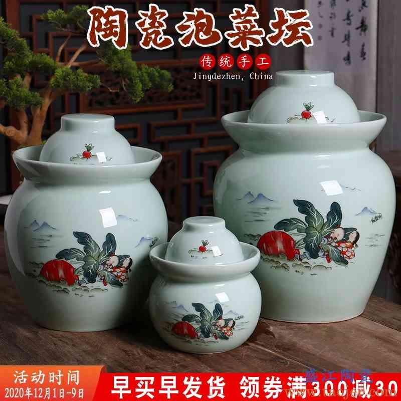 景德镇陶瓷泡菜坛子家用加厚老式酸菜咸鸭蛋腌制缸双盖密封储物罐