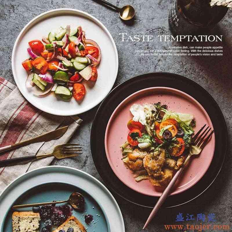 精品哑光ins北欧创意家用陶瓷菜盘西餐盘牛排盘子黑色餐具圆平盘