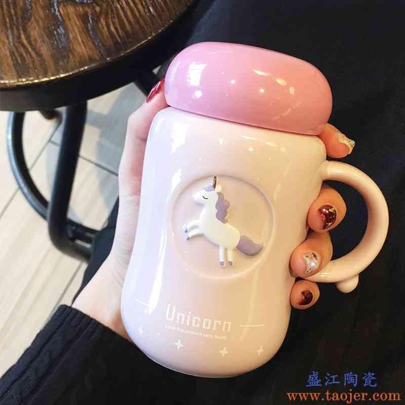 韩式ins少女心马克杯卡通陶瓷杯可爱办公室咖啡杯防漏随手杯