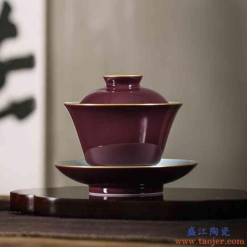枭窑 景德镇茶具高温颜色釉纯手工陶瓷盖碗三才杯功夫茶具泡茶碗