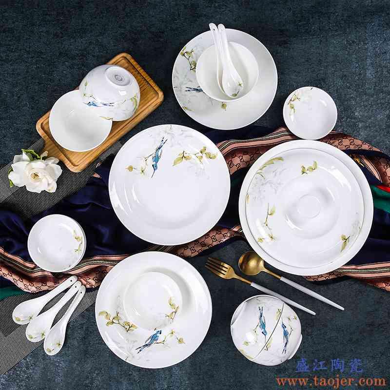 【影享】绿之灵中式骨瓷餐具套装陶瓷 家用碗碟套装6人YQ