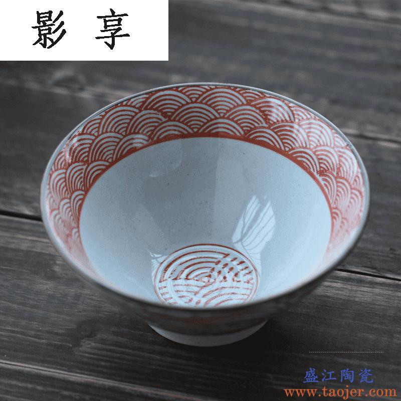 影享日式釉下彩餐具陶瓷斗笠碗粗陶饭碗面碗碗筷礼盒创意套装HFS
