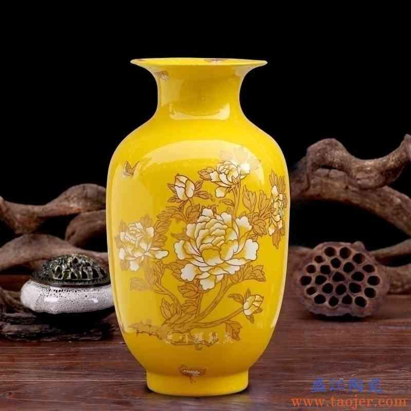 景德镇干花插花小花瓶现代中式家居陶瓷摆件餐桌办公室饰品工艺品