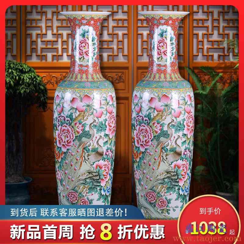 景德镇陶瓷器粉彩手工富贵长寿落地大花瓶中式客厅复古装饰品摆设