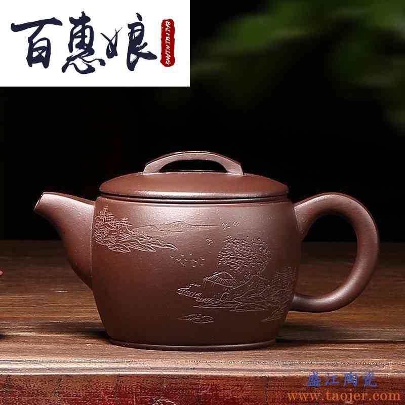 百惠娘 宜兴原矿紫砂壶全手工家用小茶壶茶具家藏老紫泥 汉瓦壶