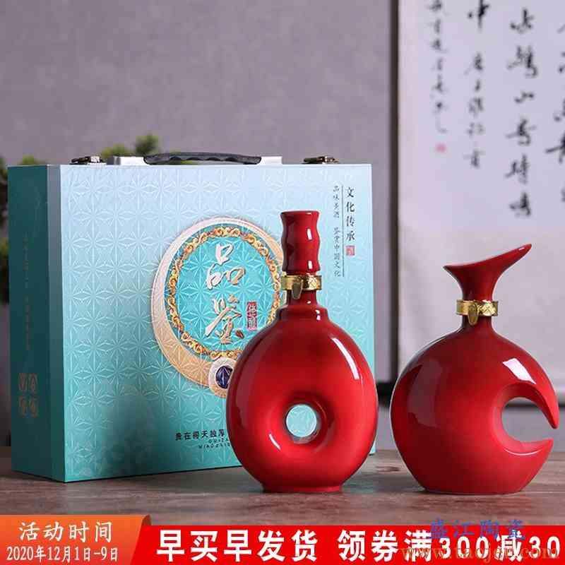 景德镇陶瓷空酒瓶礼盒装家用1斤创意中式白酒罐仿古风密封小酒壶