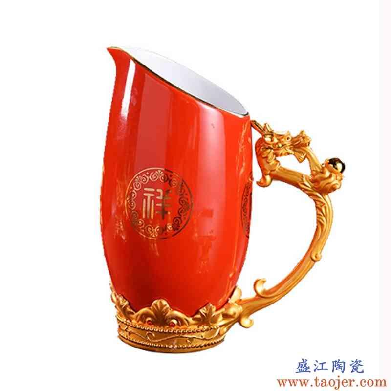 巧慕12只十二生肖酒具酒杯套装国窖1573创意陶瓷烈小白酒杯高脚杯