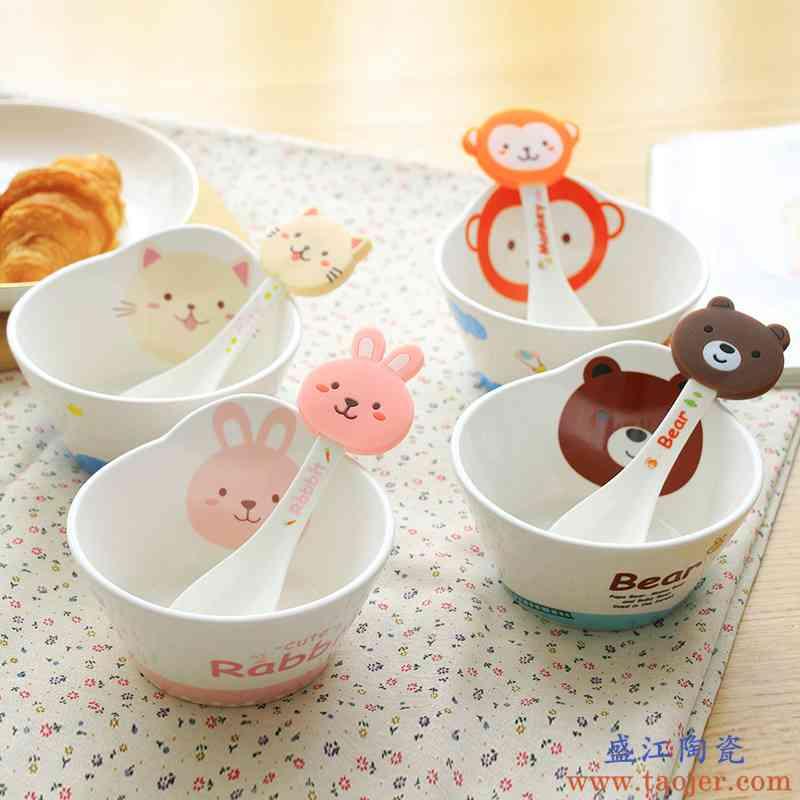 精东家品可爱卡通儿童陶瓷碗汤碗创意小碗家用餐具套装宝宝吃饭碗