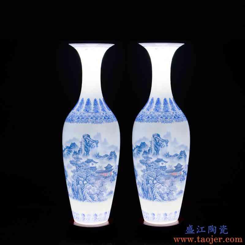 景德镇陶瓷器 薄胎青花瓷山水画花瓶中式古典家居客厅装饰品摆件