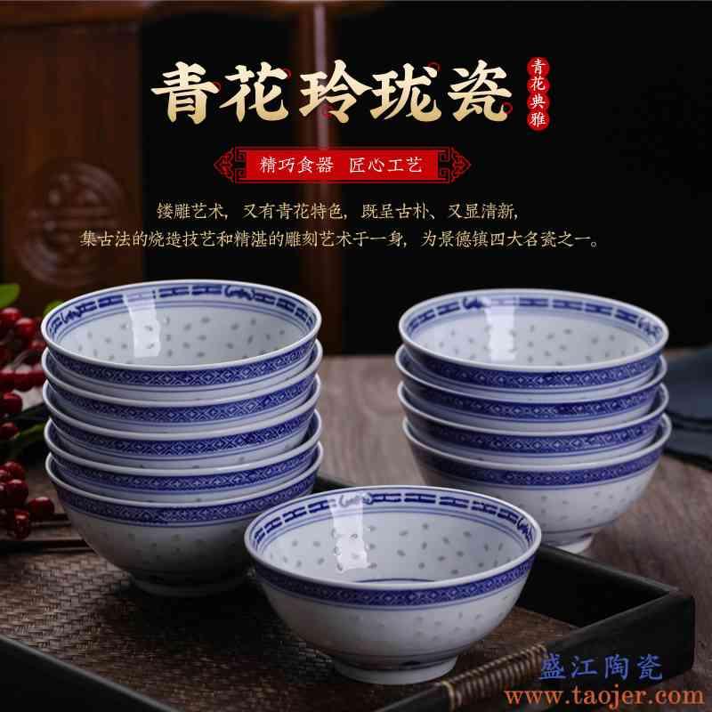 景德镇陶瓷器老式吃饭碗汤碗单个碗防烫碗碟餐具套装青花瓷碗家用