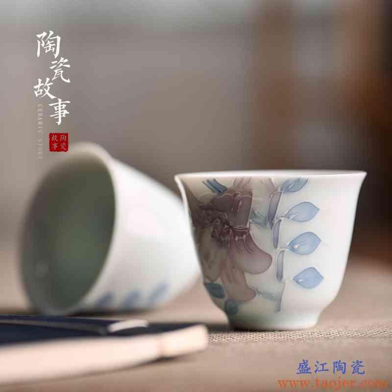 陶瓷故事品茗杯个人专用小杯子白瓷功夫茶杯闻香杯茶盏主人杯单杯