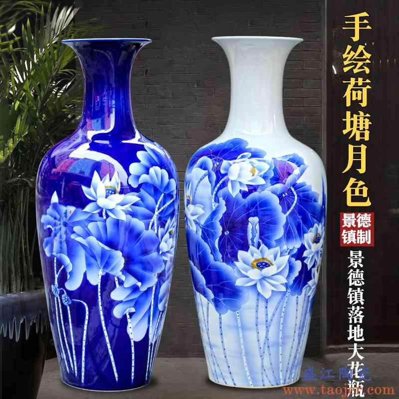 景德镇青花瓷手绘荷花鱼落地大花瓶家居客厅简约陶瓷摆件装饰品