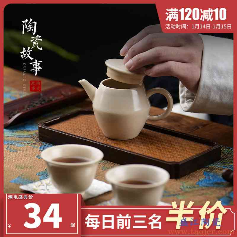 陶瓷故事茶壶陶瓷单壶一人用小品壶套装家用功夫茶具苏打釉泡茶壶