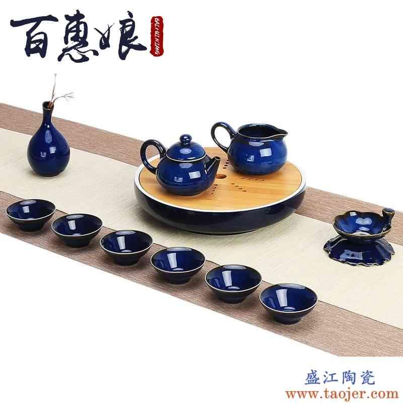 百惠娘功夫茶具套装储水家用陶瓷简约整套茶具干泡茶台大号茶
