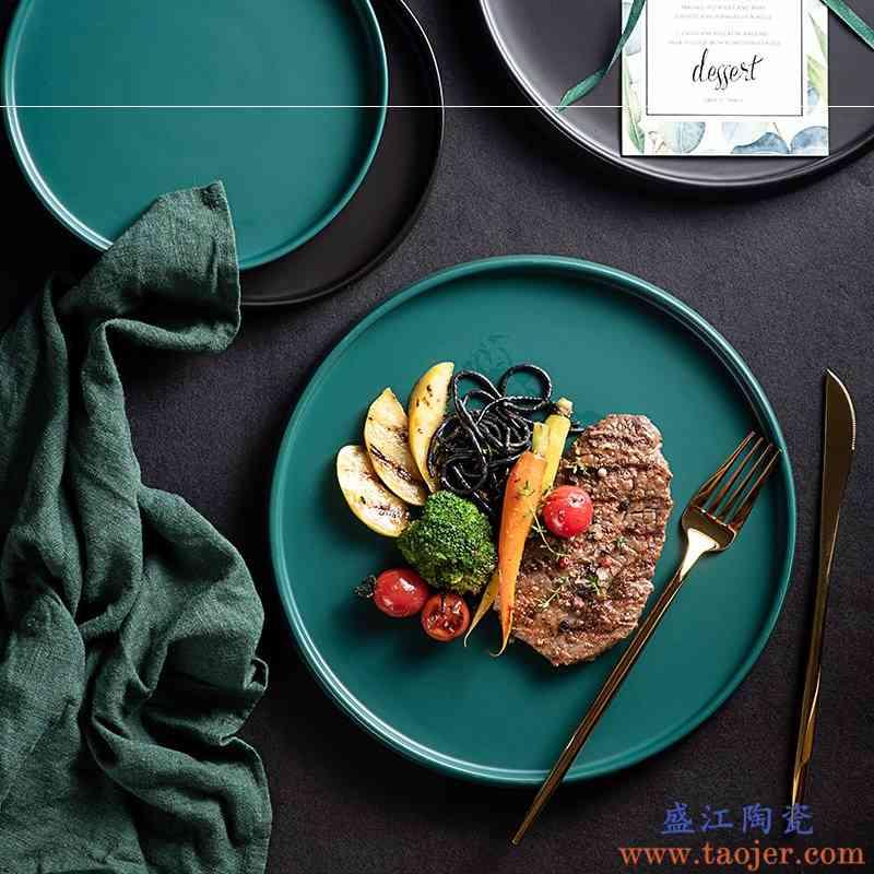 家用盘子北欧陶瓷西餐餐具创意盘子网红早餐盘沙拉盘牛排圆盘