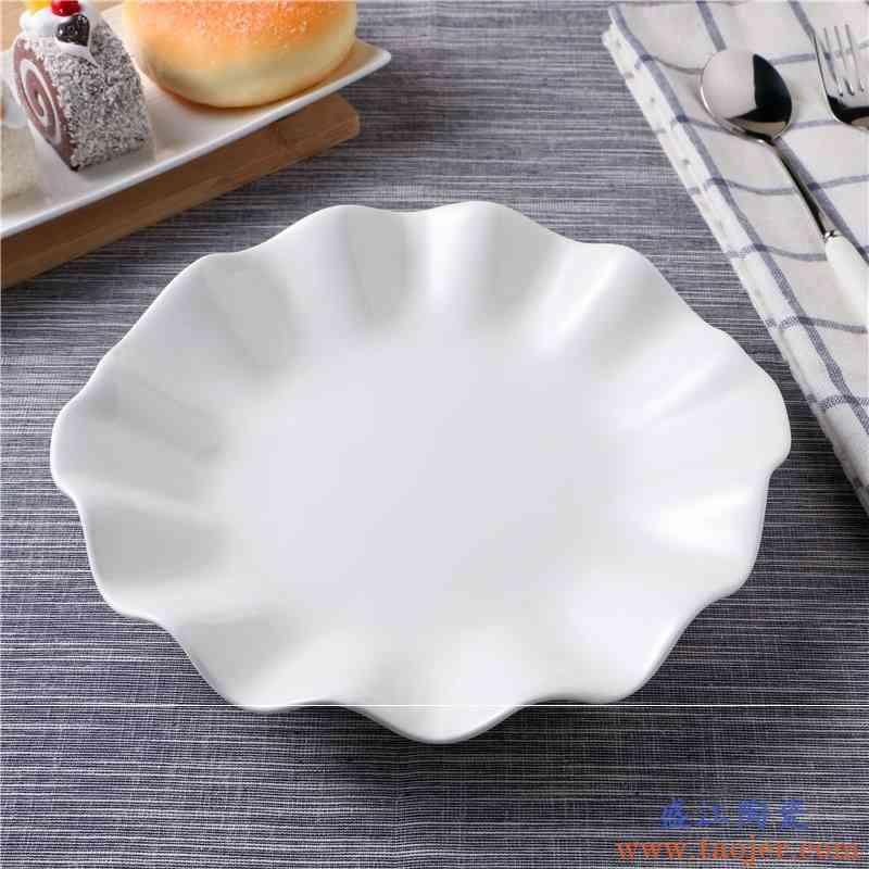 陶瓷荷叶 餐具 汤盘菜盘异形创意家用水果盘盘子不规则 纯白网红