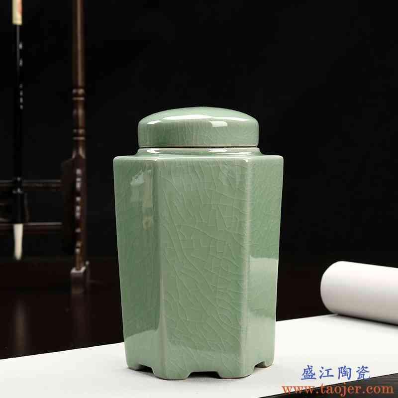 巧慕哥窑陶瓷茶叶罐密封式大号小号储茶罐多款式精美茶叶罐醒茶罐
