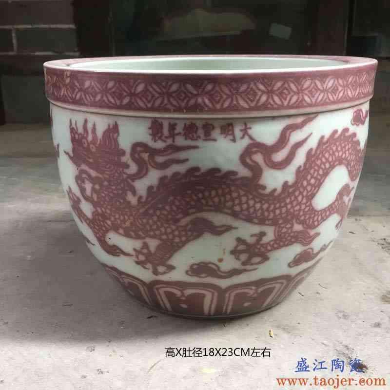 景德镇红色龙纹瓷器小缸水浅笔洗仿古瓷器红龙小缸2030CM直径笔洗