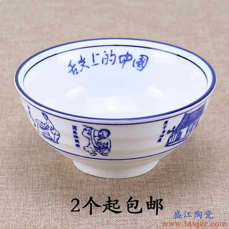 中式拉面碗创意商用酒店餐具重庆小面汤碗家用烩面碗陶瓷牛肉面碗