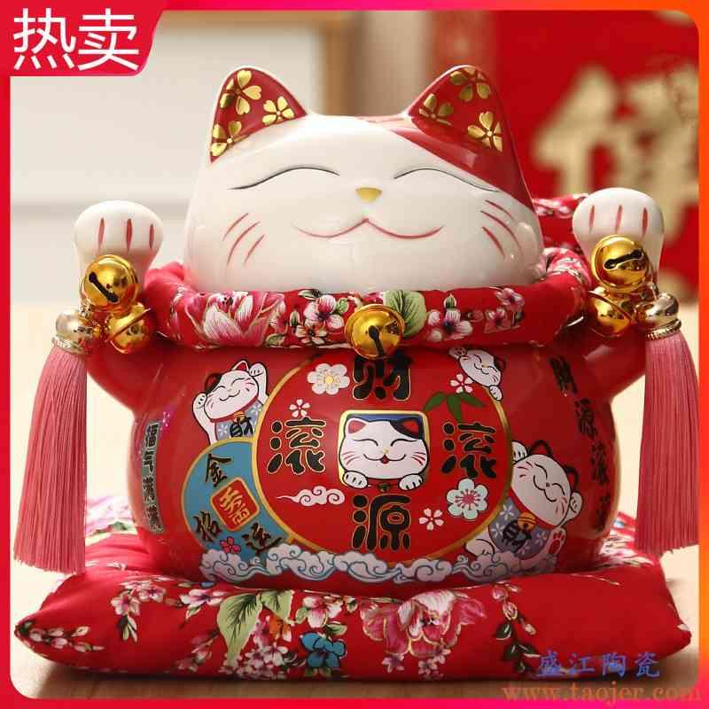 10寸摇手招财猫摆件大号店铺开业送礼陶瓷创意礼品收银台摆件可爱