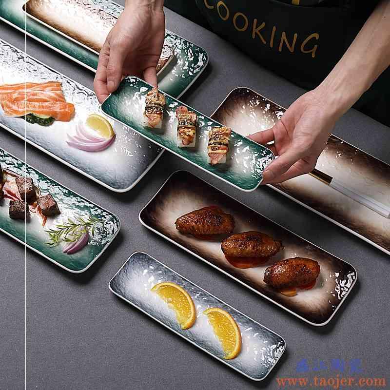 北欧盘子火锅长方形长条盘陶瓷小吃创意盘家用餐具日式刺身寿司盘