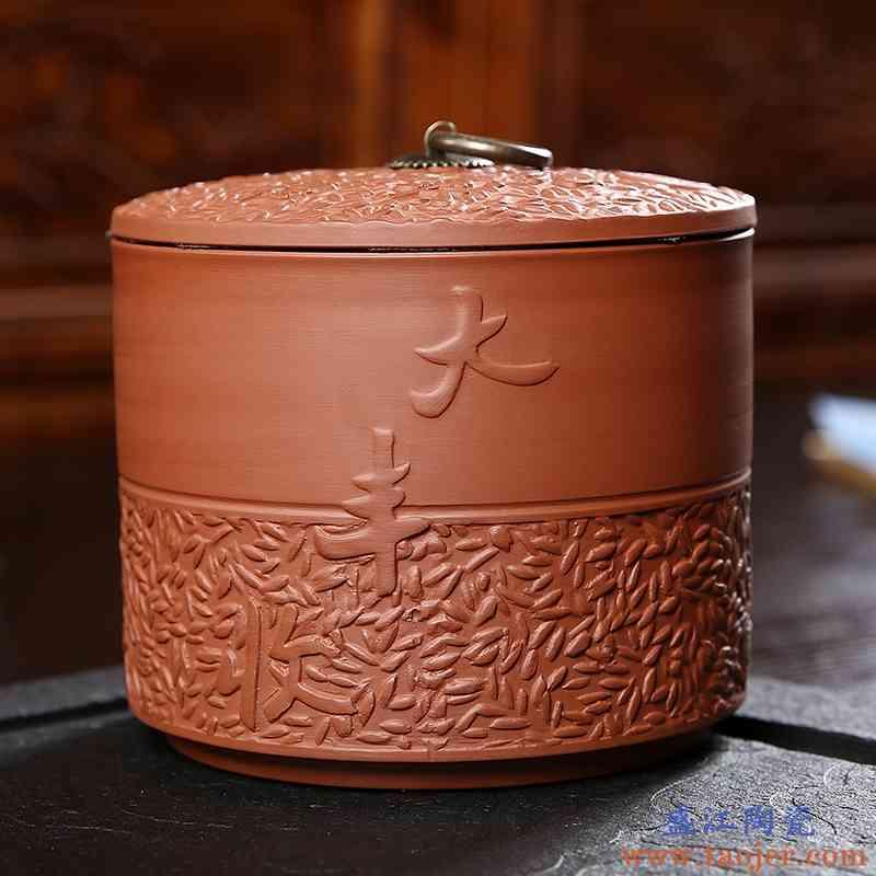 巧慕紫砂茶叶罐大小号茶叶桶密封罐普洱茶原矿粗陶瓷存茶罐存茶罐