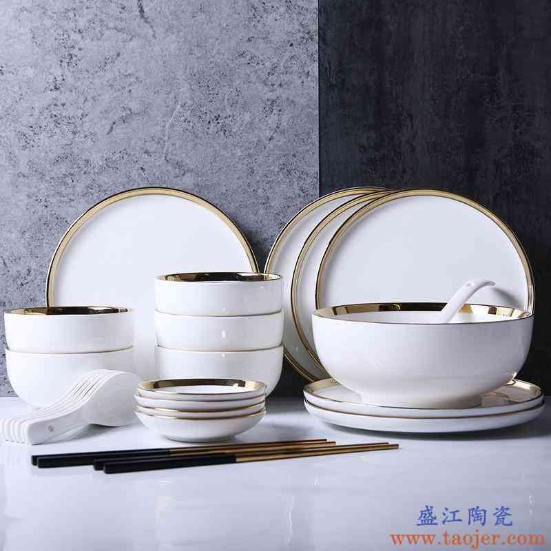 传厨陶瓷餐具北欧金边碗碟盘子家用碗筷小味碟汤碗陶瓷碗盘碟套装