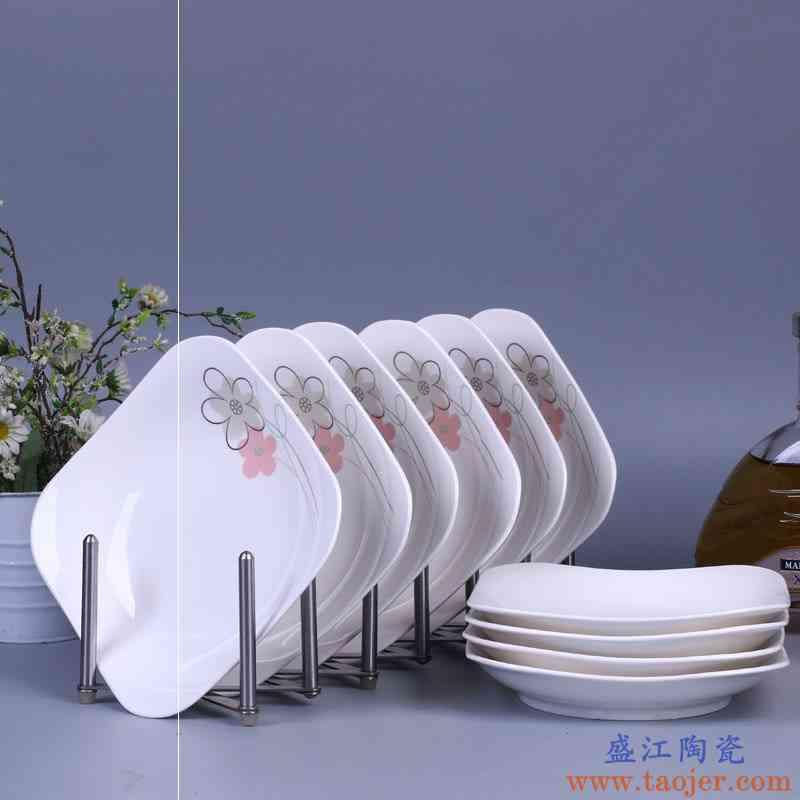 10个微波炉菜盘 家用水果盘套装特价盘子陶瓷餐具方碟方形创意