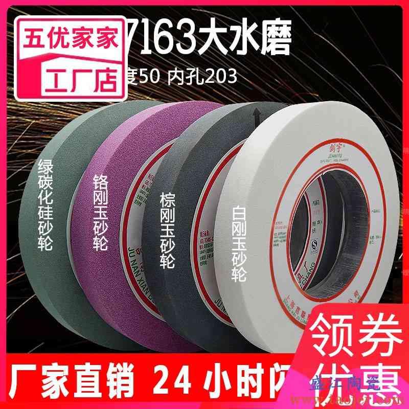 500五优砂轮陶瓷砂轮磨床砂轮大平磨砂轮外圆磨砂轮400X50X203