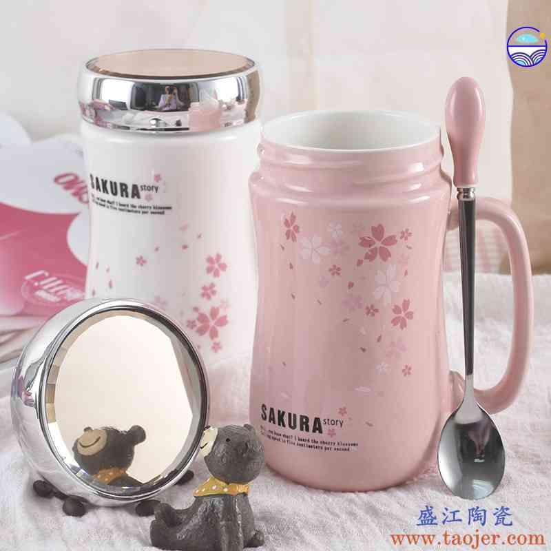 创意个性潮流陶瓷杯子马克杯带盖勺可爱咖啡杯家用办公室水杯少女