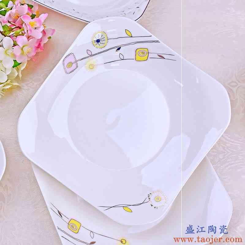 个性欧式菜盘家用时尚陶瓷碟子菜盘金边微波炉创意方盘饭盘水果盘