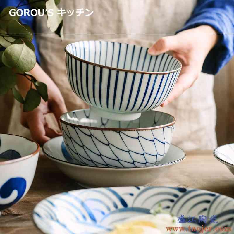 五郎 饭碗包邮 日本进口 牛排沙拉盘 汤碗 顺丰 釉下彩 陶瓷餐具