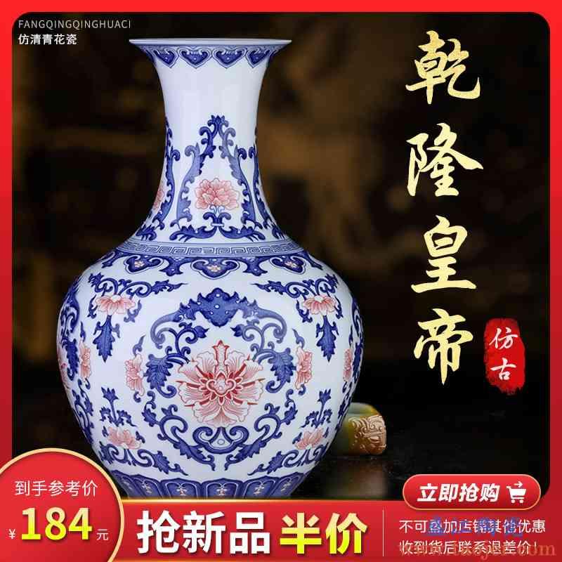 景德镇青花瓷釉里红陶瓷花瓶仿古中式摆件客厅玄关插花家居装饰品