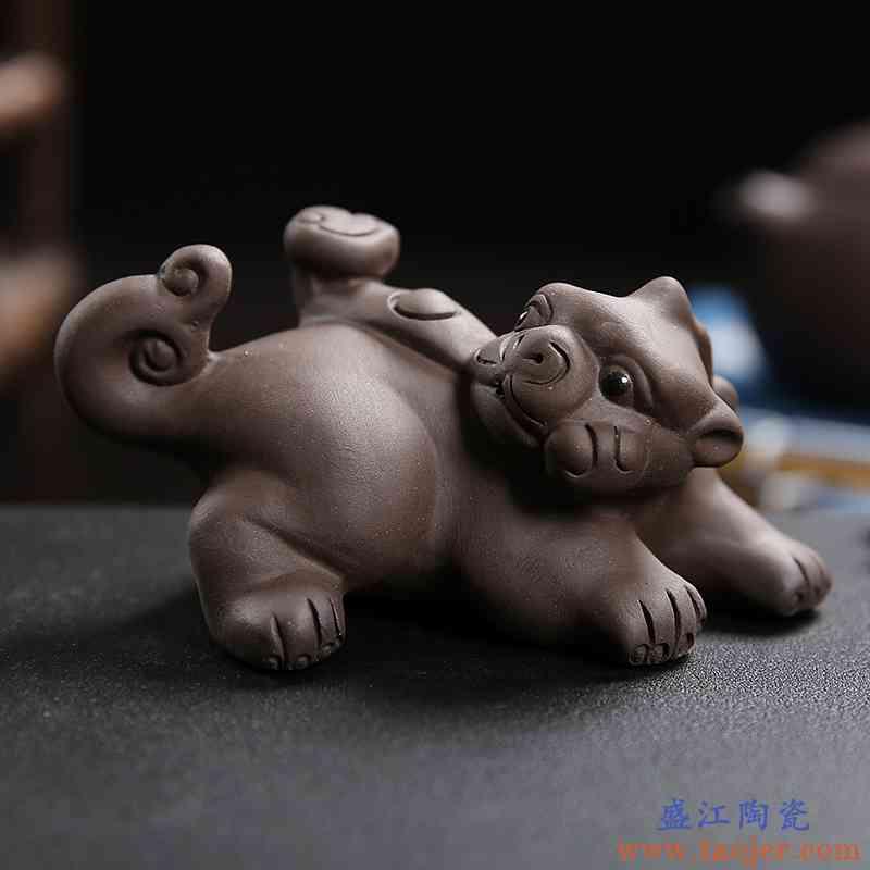 巧慕 貔貅茶宠摆件精品紫砂可养招财茶玩创意茶道功夫茶具小配件