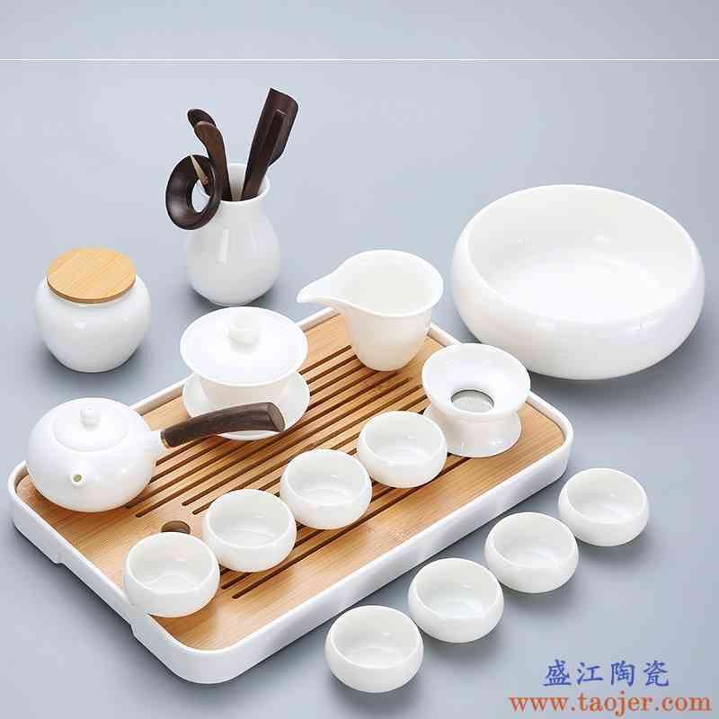 羊脂白玉瓷功夫茶具套装 客厅茶盘办公室会客家用小茶台 整套茶杯