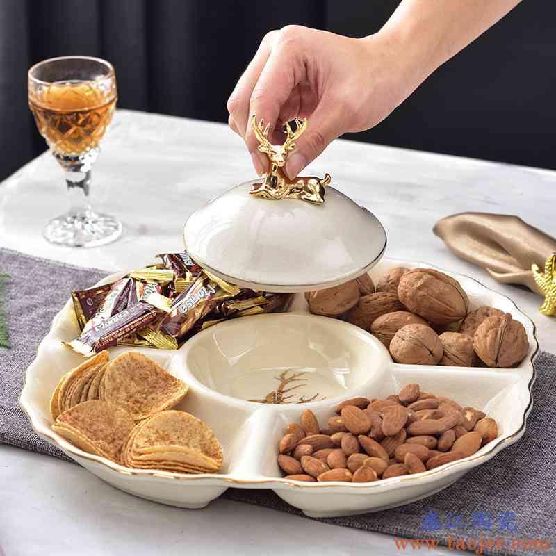 欧式陶瓷分格干果盘零食盘瓜子盘坚果盘家用创意现代客厅果盘婚庆