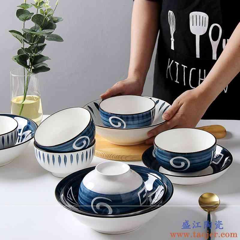 碗碟碗筷 简约组合吃饭碗盘子餐具个性陶瓷碗日式创意套装家用2人