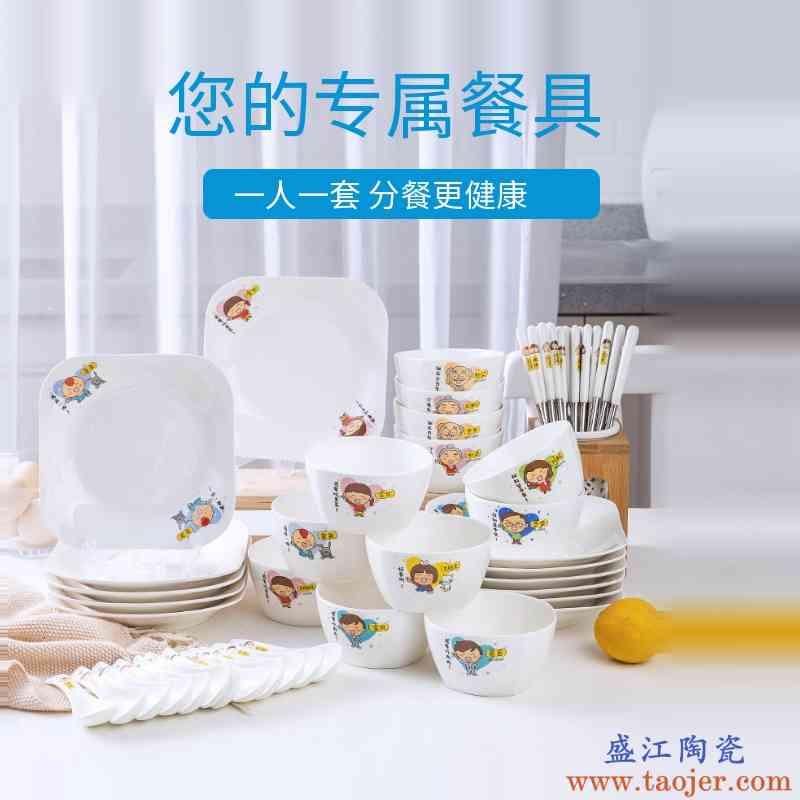 亲子陶瓷碗餐具家用勺筷子创意卡通一家人分餐亲子饭碗盘碗碟套装