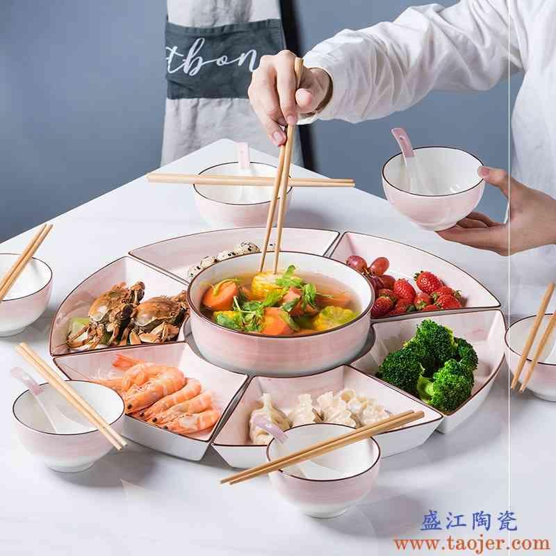 圆桌拼盘餐具家用过年组合创意套装扇型摆盘网红火锅团圆盘子陶瓷