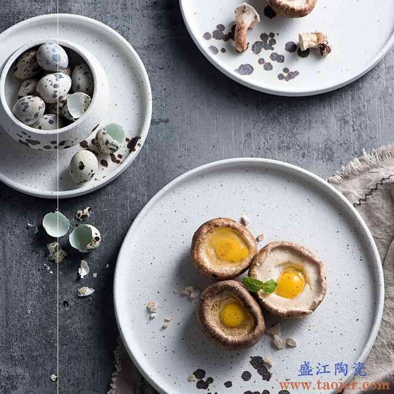 创意西式陶瓷平盘碟子 菜盘牛排平盘甜品早餐盘子西餐盘家用餐具