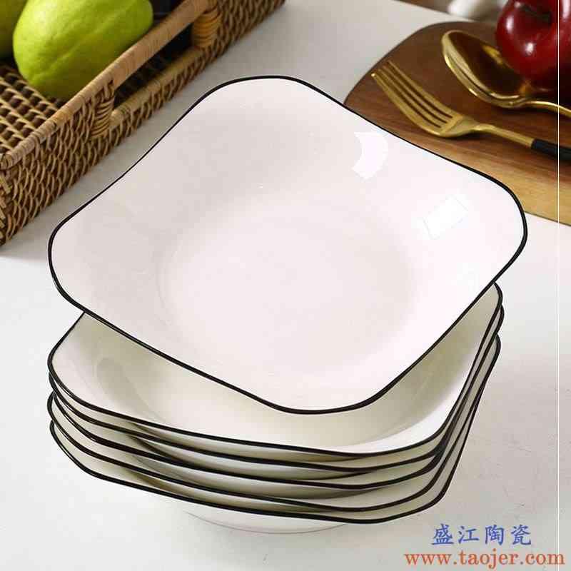 北欧盘子家用菜盘景德镇陶瓷碟子圆盘简约创意方盘小清新餐具套装