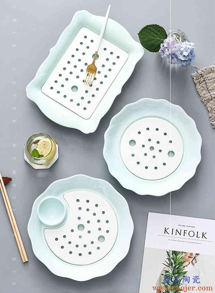 带醋碟沥水饺子盘家用盘陶瓷双层水饺盘大号创意水果盘菜盘蒸盘