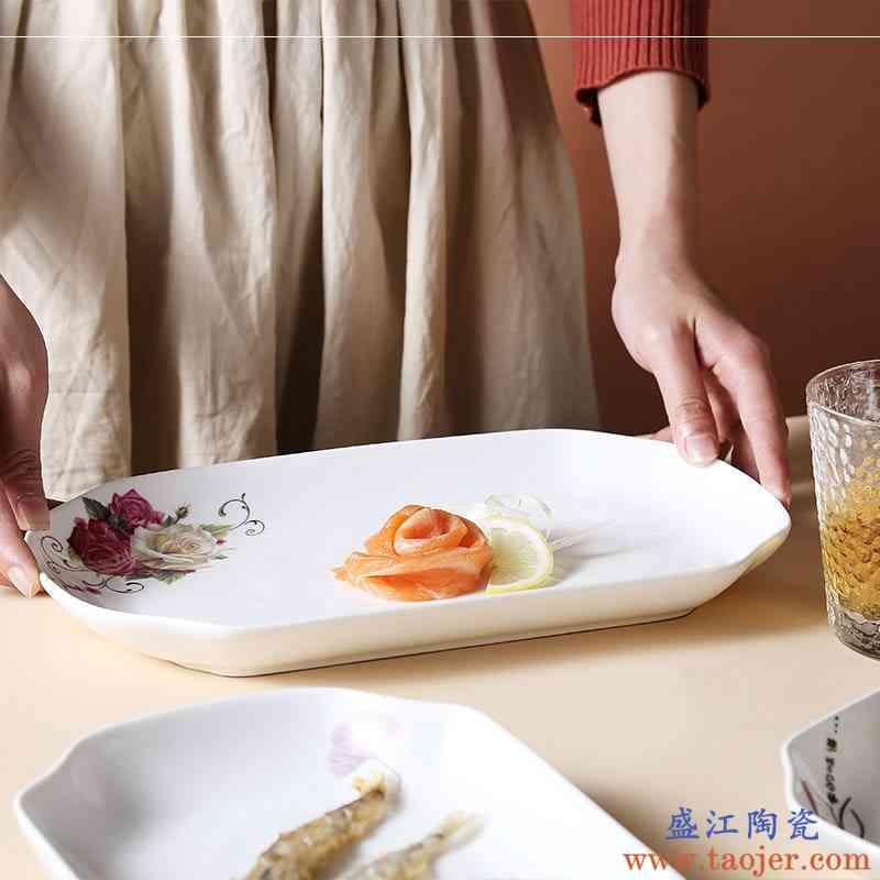 鱼盘大号蒸鱼盘子新款家用长方形盘北欧风创意菜盘网红陶瓷餐盘