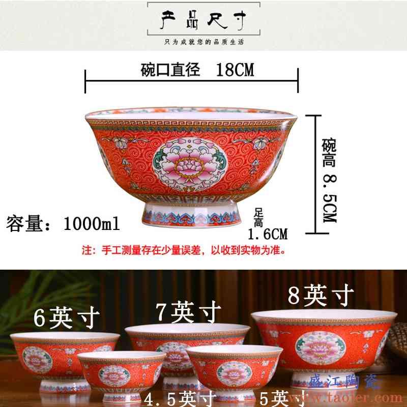 景德镇陶瓷器汤面碗中式家用优质骨瓷高脚泡面碗仿古餐具小汤碗
