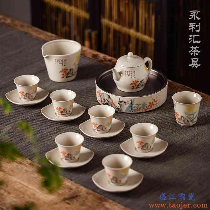 永利汇 功夫茶具套装礼盒家用办公室茶壶套组中式复古景德镇陶瓷
