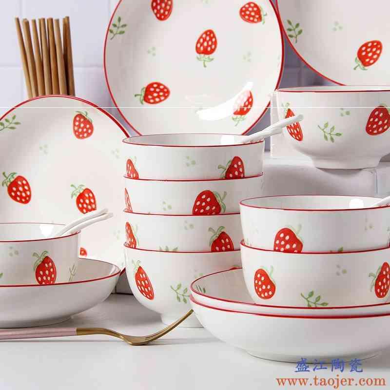 碗碟创意组合2人陶瓷碗盘餐具isn风网红套装可爱家用吃饭碗筷北欧