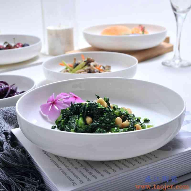 微瑕白色骨瓷盘子菜盘托盘处理陶瓷餐具圆盘水果饺子平盘家用碟子